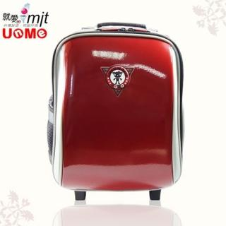 UnMe高年級拉桿後背兩用書包/鏡紅