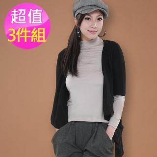 矜蘭妃100%蠶絲立領上衣組(M)
