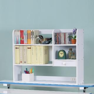 《C&B》桌上型附插座置物書架