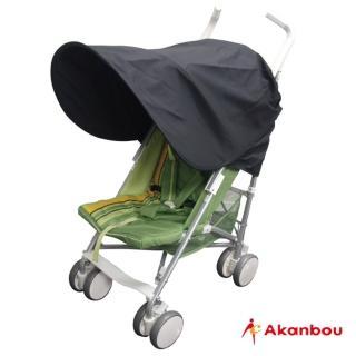 【Akanbou】推車專用遮陽蓬