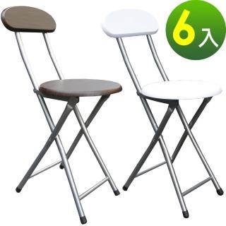 【美佳居】木製高背椅座-折疊椅子-6入/組(二色可選)