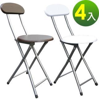 【美佳居】木製高背椅座-折疊椅子-4入/組(二色可選)