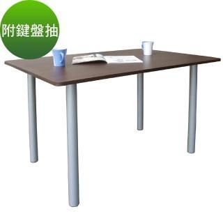 【美佳居】桌面(60公分x120公分)工作桌/書桌/電腦桌-含鍵盤抽(深胡桃木色)
