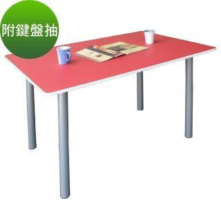 【美佳居】桌面(60公分x120公分)工作桌/書桌/電腦桌-含鍵盤抽(紅白色)