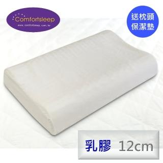 【Comfortsleep】100%純天然人體工學乳膠枕頭2入(送醫美級蝸牛保濕面膜一盒+枕頭保潔墊)