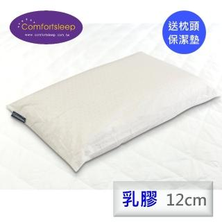 【Comfortsleep】《Comfortsleep》100%純天然舒壓乳膠枕頭1入  送枕頭保潔墊
