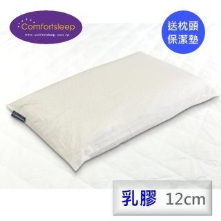 【Comfortsleep】100%純天然舒壓乳膠枕頭2入一對(送醫美級蝸牛保濕面膜一盒+枕頭保潔墊)