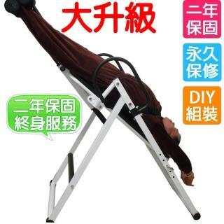【Sport-gym】補氧脊椎伸展健康倒立機/倒吊機