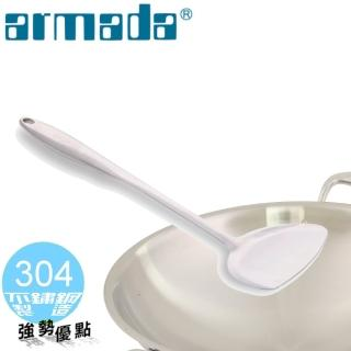 【AMARDA】複合金中式煎鏟(SK-001)
