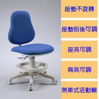 《C&B》資優家安全電腦椅