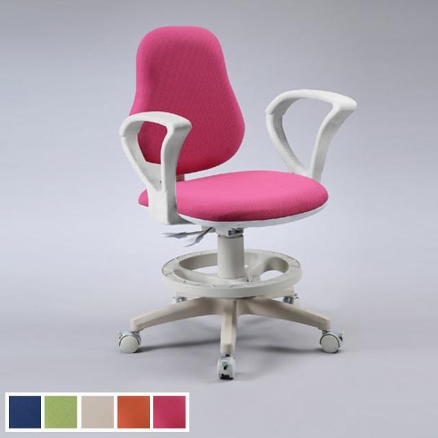 【C&B】資優家扶手學童安全椅(五色可選)