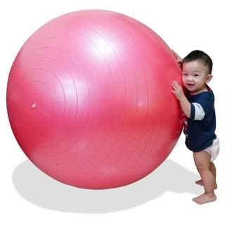 【Sport-gym】100cm 教育訓練球/潛能開發用球/團體遊戲用球