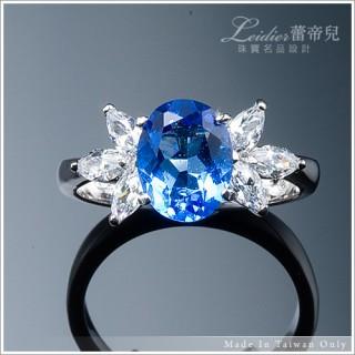 蕾帝兒名品-名媛淑女藍曜石戒指