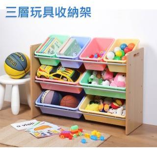 孩子天堂三層兒童玩具收納架