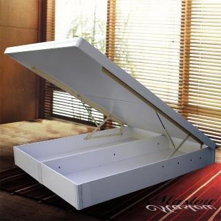【Maslow-時尚純白】單人掀床架-3.5尺(不含床墊)