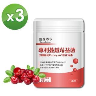 STYLEHOUSE   DOLEDO-BNW715 優品抽屜式整理櫃( 一橫二直抽) 1入