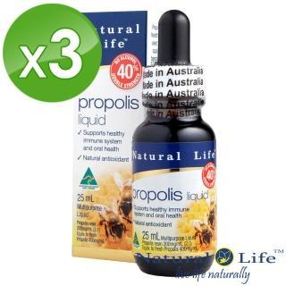 【澳洲Natural Life】無酒精40%蜂膠液健康組(25mlX3瓶)