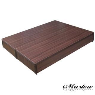 (Maslow-胡桃木)3分床底-雙人5尺
