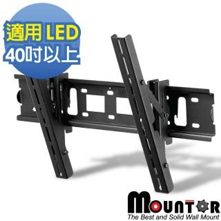 【Mountor】薄型電視自由可調式壁掛架-適用40吋以上LED(MF6040)