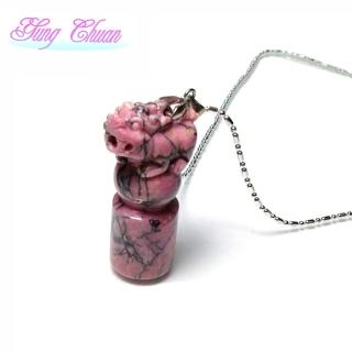 【YC寶石】玫瑰石貔貅拱珠墜鍊(玫瑰石 台灣國寶)
