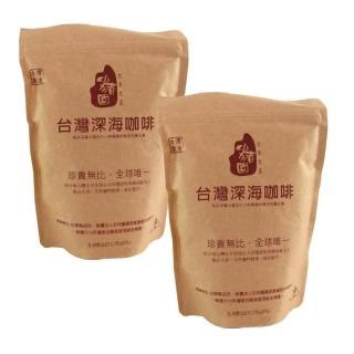 (台東果子狸)台灣深海咖啡豆(半磅x2包)
