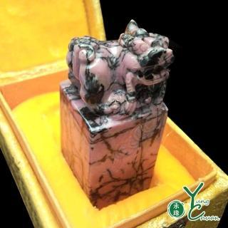 【YC寶石】玫瑰石開運貔貅寶璽(玫瑰石 台灣國寶 貔貅)