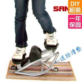 【SAN SPORTS 山司伯特】U型平衡踏步機(C129-1024)
