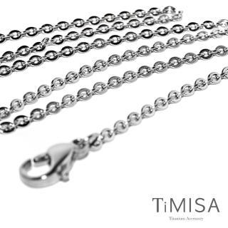 【TiMISA】璀璨十字 純鈦項鍊(M02004F)
