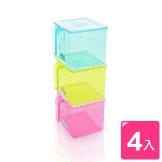 【小方糖】透明附蓋握把儲物盒4入