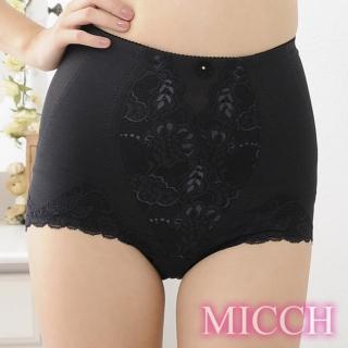【MICCH】奈米高機能三角束內褲