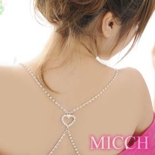 【MICCH】台灣製 愛心美背閃耀捷克鑽石肩帶