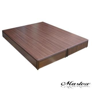 (Maslow-胡桃木)6分板耐用床底-雙人5尺