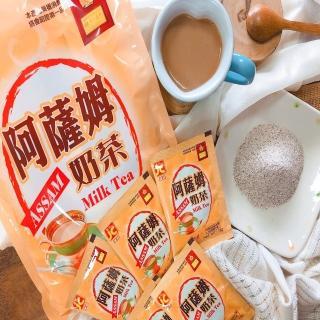 阿薩姆奶茶^(18g^~30包 540g^)