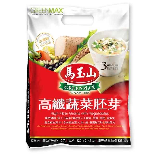【馬玉山】高纖蔬菜胚芽(35g x 12入)