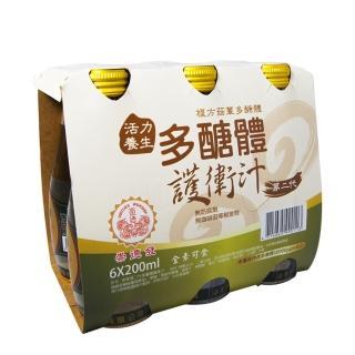 【崇德發】二代多醣體護衛汁10000PPM(200mlx6入)
