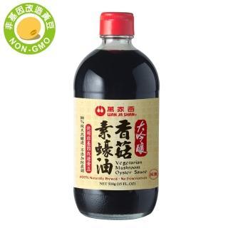 【萬家香】大吟釀香菇素蠔油(510g)