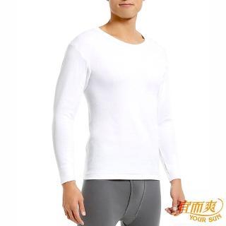【宜而爽】時尚經典型男舒適厚棉圓領衛生衣-3件組(3件組)