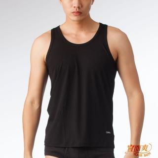 (宜而爽)時尚吸濕排汗速乾型男背心~黑~3件組