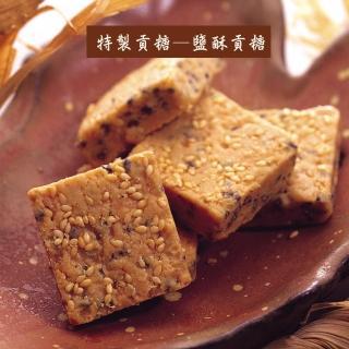 《聖祖貢糖》鹽酥貢糖(12入/包)