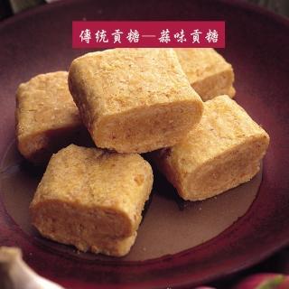《聖祖貢糖》蒜味貢糖(12入/包)