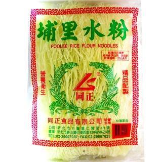 細埔里水粉(400g)