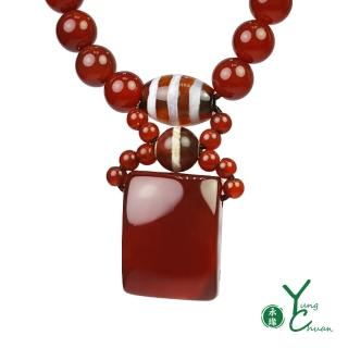 【YC寶石】紅玉髓板珠項鍊