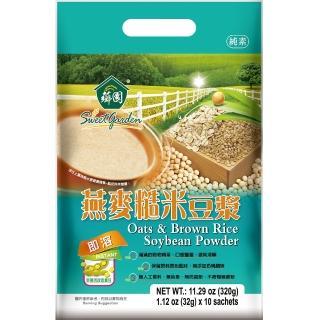 ~薌園~燕麥糙米豆漿^(32G^~12包^)