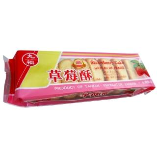 《九福》草苺酥            227g
