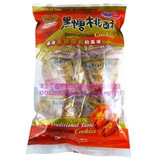 《正福堂》黑糖桃酥420g