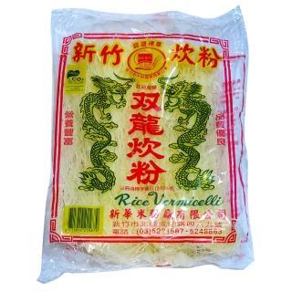 《新華》新竹米粉           250g