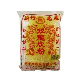 【新華】新竹炊粉 350g