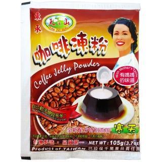 【東承】咖啡凍粉(105g)