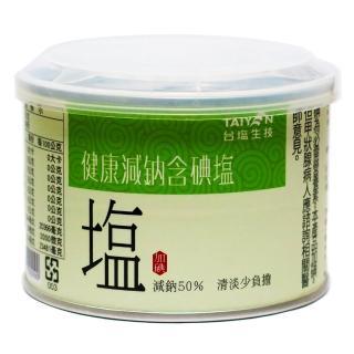 【台鹽】健康減鈉鹽(300g)