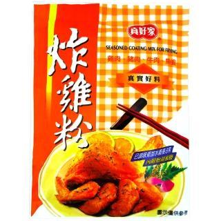 【真好家】小炸雞粉       120g